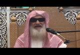 (11) شرح حديث جبريل عليه السلام