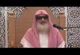 ( 8) شرح حديث جبريل عليه السلام