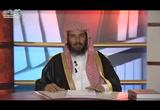 الحلقة الثالثة (العلم)_سماحة الاسلام