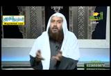 ختامحسنالظنبالله(21/11/2017)فقهالتعاملمعالله