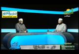 مشكلةالطلاقاسبابوحلول2(21/11/2017)معالرحمه