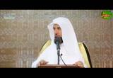 صفات عباد الرحمن (2) - خطب الجمعة