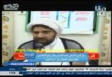 المرأة عند الشيعة (17/10/2017) ستوديو صفا
