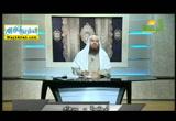 دخول الجنة مرهون بالقلوب ( 18/12/2017 ) فقه التعامل مع الله