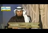 الصدقواثره-القسمالثانى(15/12/2017)الاخلاقفىالاسلام