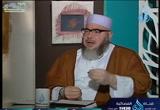 البركة في حياة المسلمين في ضيافة أ.مصطفى الأزهري - نوافذ