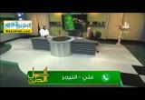 ادابالاماموالمأمومفىالصلاة(28/12/2017)اصولالدين
