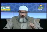 غزوةبنىالنضير(5/1/2018)تاريخالاسلام