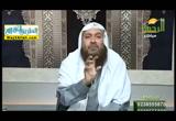 ختامكلطاعةمنالاستغفار(9/1/2018)فقهالتعاملمعالله