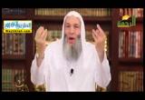 نزول عيسى عليه السلام ( 9/1/2018 ) المصير