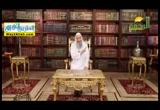 طلوع الشمس من مغربها ( 10/1/2018 ) المصير
