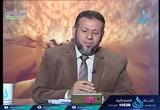 سورةالبقرةمن40إلي50|مبادئعلمالتجويد3(5/12/2017)حاديالركب