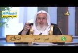 الدعاءقبلالسلام(9/1/2018)مجالسالاحكام