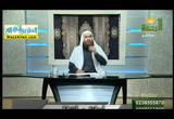 فضل الاستغفار ( 16/1/2018 ) فقه التعامل مع الله