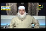 بابالاستقامة(18/1/2018)نزهةالمتقين