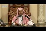 المجلس الأول - الدرس الأول سورة الفاتحة - مجالس التفسير