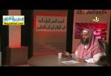 المحاضرة السابعة عشر - صور تحريم بعض المعاملات الحرام ( 16/1/2018 ) الفقه