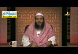 المحاضرة الثامنة عشر - تحريم بيع الغرر وصوره ( 18/1/2018 ) الفقه