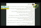 الوفاء خلق النبلاء ( 19/1/2018 ) ترجمان القران
