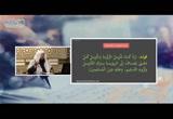 العقيدةالطحاوية(11)البناءالعلمي