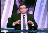 كشف فضائح وتخاريف أحمد عمارة (28/12/2017) قرار إزالة