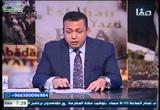 آخرمستجداتإيران-الشعبينتفض(2/1/2018)إيرانشعبينتفض