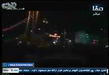 صعودوسقوطالدولالشيعيةعبرالتاريخالإسلامي(10/1/2018)إيرانشعبينتفض