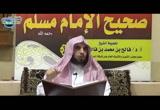(5) باب النهي عن الرواية الضعيفة - (شرح صحيح مسلم)