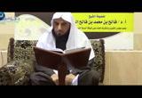 (8) باب صحة الإحتجاج بالحديث المعلل - (شرح صحيح مسلم)