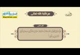 مفسد الاخلاق الشرك ( 1/2/2018 ) الاخلاق فى الاسلام
