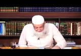 الحلقة 17 صفة الصلاة (شرح كتاب بداية المجتهد ونهاية المقتصد)