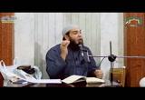 الدرس 11 خطوات الوصول الى الله (شرح مدارج السالكين)