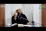 منزلةالإنابة(22/11/2017)مدارجالسالكين2017
