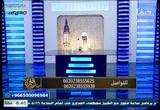 ساعةفتوى(27/11/2017)