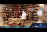 (18)طلوعالشمسمنمغربها-المصير