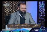 ( 22) باب الحجب (2) مجلس فقه المواريث