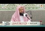 (1)شرحكتاب(الشمائلالمحمدية)للإمامالترمذي