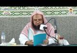 ( 4)شرح كتاب ( الشمائل المحمدية ) للإمام الترمذي