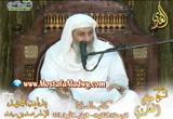 كتابالصلاة(البابالأول-الجملةالثانية7)شرحبدايةالمجتهد