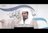 مدافعة البلاء  - خطبة الجمعة