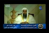 ( مفاتيح الفقه في الدين ) (7/7/2010) نور على نور