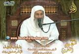 كتاب الصلاة - باب (2) فصل في حكم الأذان -   شرح بداية المجتهد