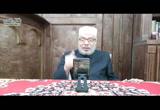 قبس من الإمامة الصغرى ( درس بعد الفجر )