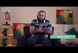 ربنا عدل (23/6/2016) ترجمة