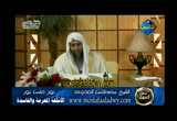 ( الأنكحة المحرمة و الفاسدة ) (31/5/2010) نور على نور