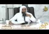 كتاب الصلاة - مسألة قراءة القرآن فى الركوع -   شرح كتاب بداية المجتهد