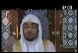 ايات من الجزء الرابع (مع القرآن)