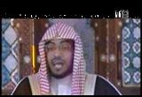 ايات من الجزء الخامس (مع القرآن)