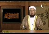 كيف نعيش رمضان؟ 8 (30/8/2009) أحكام الصيام
