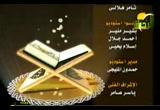 فضل الصيام (30/9/2009) الدين االقيم